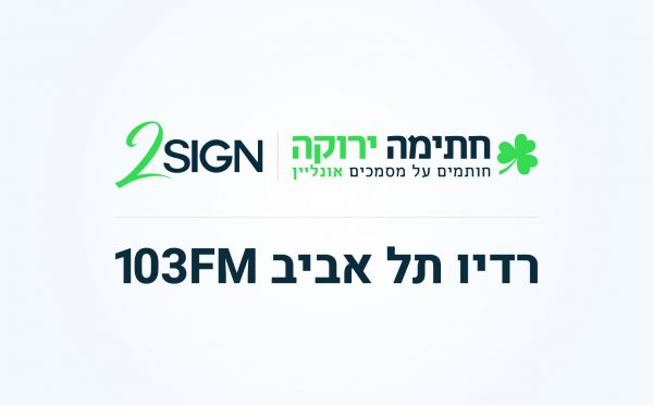 2sign - ראיון ברדיו תל אביב