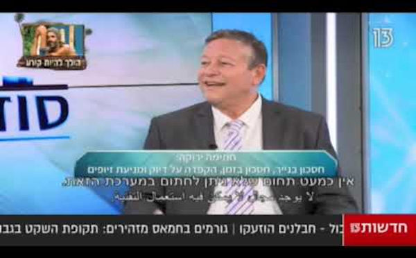 2sign - ראיון טלויזיה